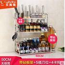 廚房置物架調味品架調料架3層壁挂收納架刀架廚具廚房用品14(主圖款)-ZL