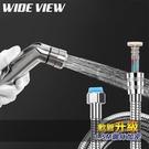 【南紡購物中心】【WIDE VIEW】1.5M雙水花免治水療噴槍蛇管組(US-SH04-NP)