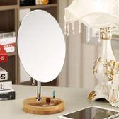 單面鏡台式鏡子化妝鏡歐式公主鏡高清宿舍書桌大號公主鏡隨身鏡