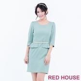 【RED HOUSE 蕾赫斯】素色波浪五分袖合身洋裝(共2色)  滿1111折211