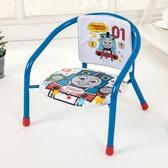 兒童椅寶寶靠背椅叫叫椅小椅子板凳吃飯凳子卡通嬰兒餐椅 韓小姐