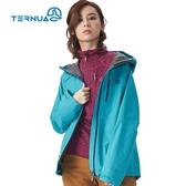 TERNUA 女Paclite GTX 防水透氣外套1643054 ( 登山 露營 旅遊健行 風衣防水 )