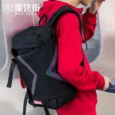 街頭潮流男女後背包鐳射嘻哈旅行背包大容量學生書包電腦背包 魔法街