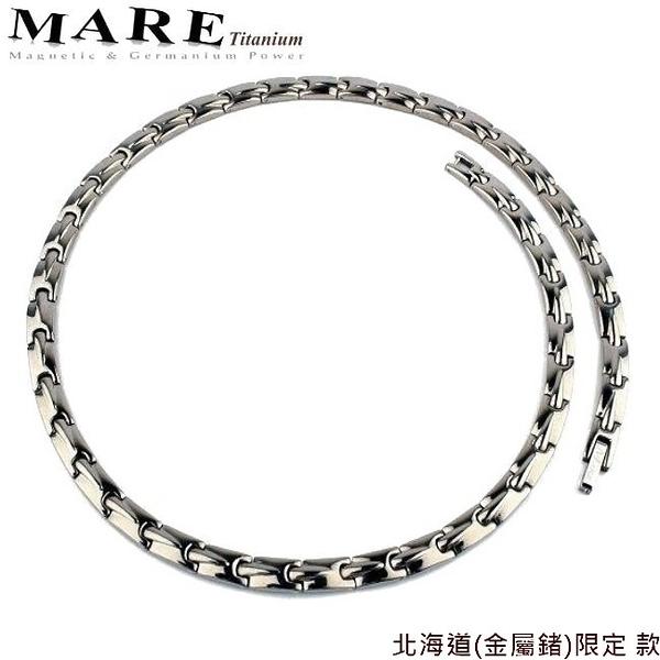 【MARE-純鈦項鍊】系列:北海道(金屬鍺)限定 款