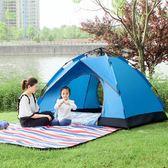 全自動帳篷戶外露營2人3-4人家庭野營二室一廳防雨HRYC {優惠兩天}