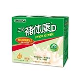 三多補體康D糖尿病營養禮盒(240mlX8罐)【愛買】