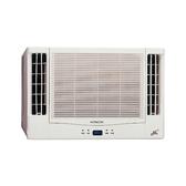 HITACHI日立變頻冷暖窗型冷氣RA-50NV