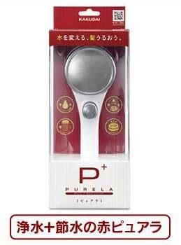 【麗室衛浴】日本進口 KAKUDAI PURELA 水淨化+省水的蓮蓬頭 357-910-W