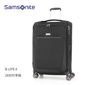 +好禮 Samsonite 新秀麗【B-Lite 4 GM3】26吋行李箱 可擴充 輕量2.8kg 布面 商務推薦 大容量 (39D升級款)
