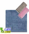 [COSCO代購] W127958 Gemini 美國棉斜紋毛巾6入組 33 x 70公分