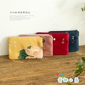 中國風零錢包女布藝硬幣方包迷你卡包零錢袋禪意復古錢包【奇趣小屋】