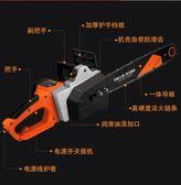 電鋸伐木鋸家用電鍊鋸多功能鍊條鋸自動噴油大功率木工電動鋸 MKS卡洛琳