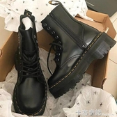 馬丁靴女秋冬新款百搭網紅厚底短靴英倫風機車靴 遇見生活