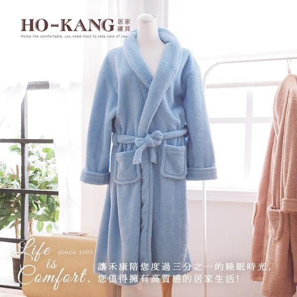 飯店專用睡浴袍-藍-L