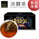【阿華師茶業】決鬪茶(7g×12入/盒)