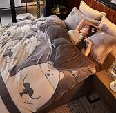 床上用品被套床單法萊床单床罩珊瑚絨四件套雙面加絨【小檸檬3C】