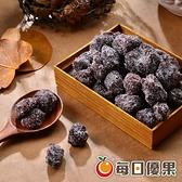 糖酥小紅莓300G 每日優果
