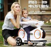 兒童電動車嬰兒電動車小孩玩具車寶寶可坐可推四輪車童車遙控汽車   IGO