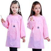 兒童罩衣長袖防水防臟薄款寶寶圍裙帶袖子反穿畫畫衣夏季 【格林世家】
