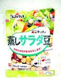 Hana~蒸沙拉豆70公克/包 ×5包