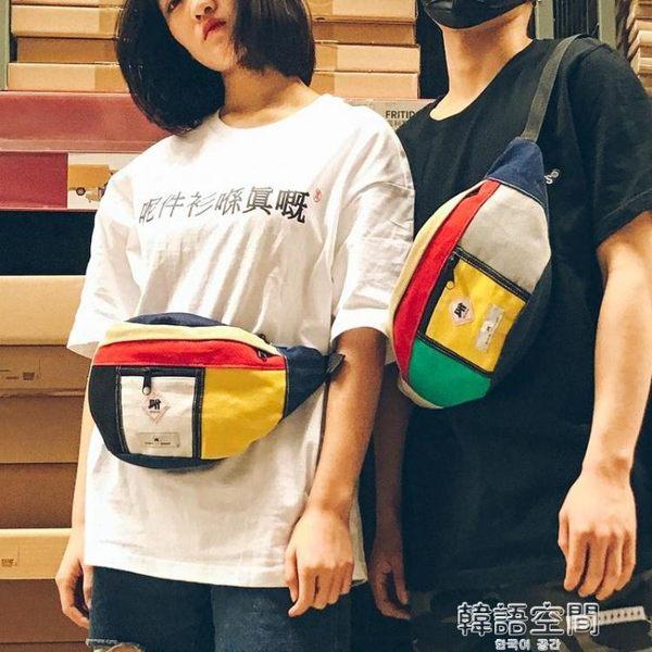 街拍新款韓版潮腰包男個性時尚休閒胸包女運動戶外多功能單肩斜挎
