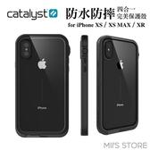 Catalyst IPhone XS / XR / XS Max 軍規防水保護殼 防水殼 手機殼 台灣代理公司貨 防摔殼 強強滾