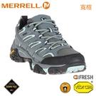 【MERRELL 美國 女 MOAB 2 GORE-TEX 寬楦 登山健行鞋《灰/淺藍》】ML06036W/2/登山/健行