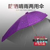 擋雨棚 加長電動電瓶車雨傘遮陽傘遮雨防曬擋雨太陽自行車踏板摩托車雨棚T 4色