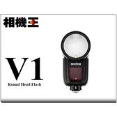 ★相機王★Godox V1C 鋰電池圓頭閃光燈〔Canon版〕V1 公司貨