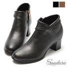 踝靴 優雅反摺高質感拉鍊粗跟靴-黑