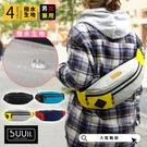 現貨配送【SUUii】日本機能 腰包 胸包 斜背包 超潑水 防水拉鍊 側背包 單肩後背 腳踏車包