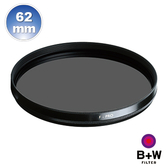 B+W F-Pro S03 CPL MRC 62mm 多層鍍膜環型偏光鏡