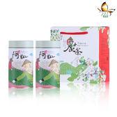 【蝶米家】阿里山金萱茶禮盒(2罐/盒)