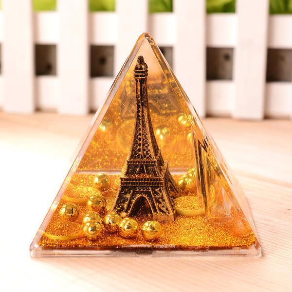 鐵塔入油水晶埃菲爾鐵塔創意學生桌面擺件畢業禮物送同學老師(隨機出貨)─預購CH344