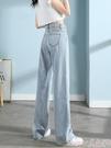 寬管褲 闊腿牛仔褲女夏季薄款2021新款春秋小個子高腰直筒寬鬆垂感拖地褲