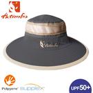 【ActionFox 挪威 抗UV遮陽帽《深灰》】631-2059/防曬帽/圓盤帽/透氣/登山/園藝