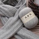 羊絨線圍巾材料包