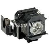 【EPSON】ELPLP33 OEM副廠投影機燈泡 for EMP-732 /EMP-737 /EMP-740 /EMP-745 /EMP-750 /EMP-755 /EMP-760 /EMP-765
