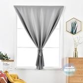 窗簾 租房窗簾免打孔安裝簡易魔術貼全遮光簾隔熱遮陽布臥室伸縮桿防曬 7色