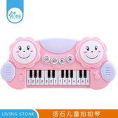 兒童電子琴寶寶早教音樂玩具小鋼琴0-1-3歲男女孩嬰幼兒益智禮物2igo
