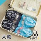 「指定超商299免運」旅行束口透明鞋袋 收納袋 防塵袋 整理袋 防潮袋 大款【B00084-F】