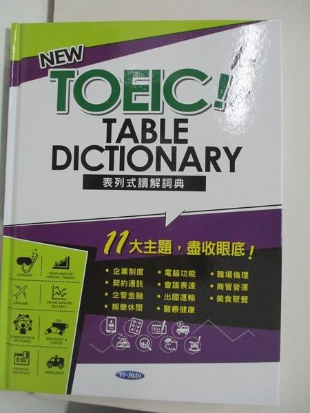 【書寶二手書T7/語言學習_DTH】New TOEIC table dictionary : 表列式讀解詞典_陳豫弘