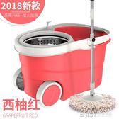 拖把雙驅動旋轉家用免手洗拖布干濕兩用懶人自動墩布拖地桶地拖桶igo 溫暖享家