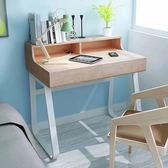 IHouse-DIY 赫拉 熱銷日式經典電書桌/工作桌