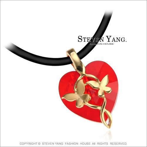 項鍊STEVEN YANG正白K飾「蝶舞翩翩」採施華洛世奇水晶 母親節送禮