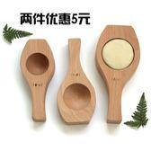 凹底空面模加深圓饅頭木模具櫸木豆沙包子蘇式月餅蛋黃酥igo    易家樂