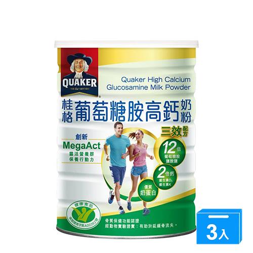 桂格葡萄糖胺奶粉750Gx3【愛買】