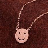 玫瑰金純銀項鍊-可愛磨砂笑臉時尚生日情人節禮物女飾品71x167【巴黎精品】