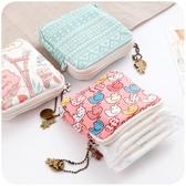 韓國可愛衛生巾收納包大容量裝姨媽巾的小包包衛生棉月事便攜隨身超級爆品