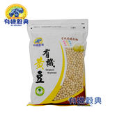 【有機穀典】有機黃豆 1000 G/ 袋